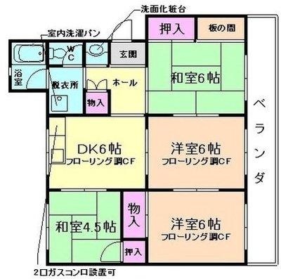 県公社中山五月台住宅 13号 の間取り