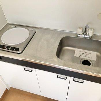 お掃除のしやすいIHコンロのキッチンです