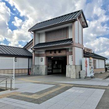 最寄りの名島駅。趣がありますね。