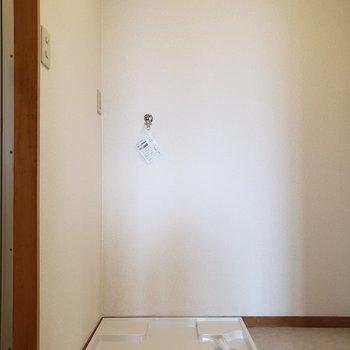 洗濯機置き場は室内ですよ