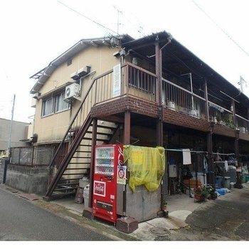 新園田マンション