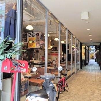 マンションのお隣の商業施設。カフェやサロンやビンテージショップなどなどたくさん!