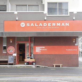 近くに有機野菜のお店を発見!オーガニックのドリンクもいただけちゃう、札幌では珍しいお店ですね◎