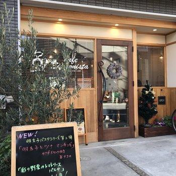 「カフェサイフォにスタ」素敵なカフェもあります〜
