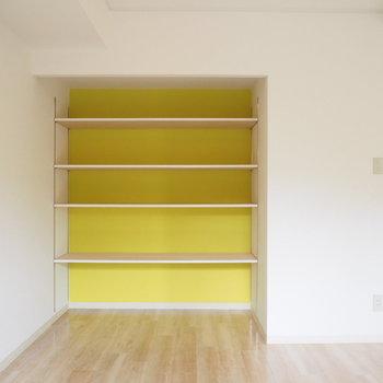 棚の後ろは黄緑※写真は前回募集時のものです