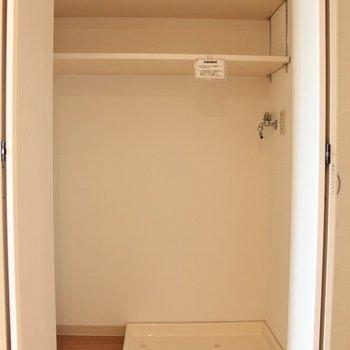洗濯機は扉でかくせるんです◎ (※写真は7階の似た間取り別部屋のものです)