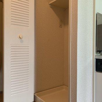 洗濯機置場、使わないときは隠せます