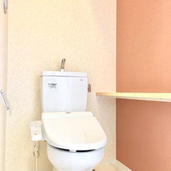 ビタミンカラーで明るいトイレ♪