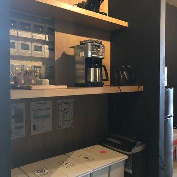 【共用部】コーヒーも無料!いい香りに癒やされてお仕事も捗りそうですね。