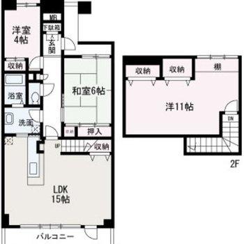 4つのお部屋、家族皆で使い分けよう。