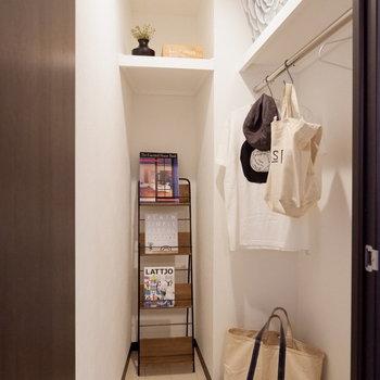 1人暮らしでは嬉しいWIC付き!※写真は2階同間取り別部屋のものです