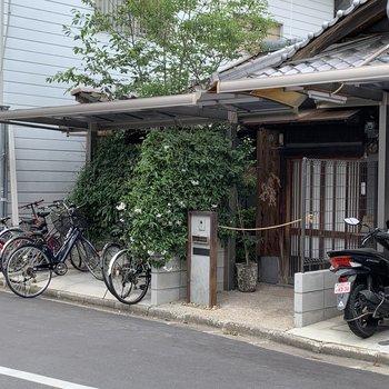 周辺】駅の南側には古民家風のカワタ製菓店を発見。おしゃれな内装で女子必見!