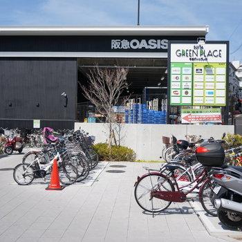 周辺】普段のお買い物の味方、阪急OASISのあるグリーンプレイス。