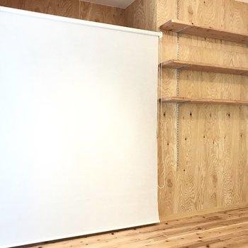 合板の壁がナチュラルながらもかっこいい!スクリーンを開けると、、、