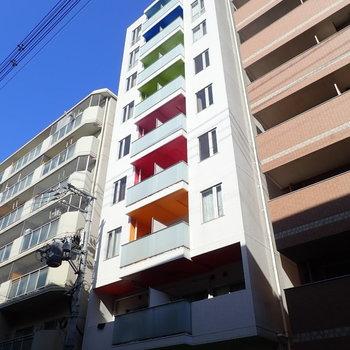 カラフルな建物。