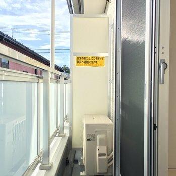 バルコニーもお洗濯物が干せるくらいのスペースは確保済※写真は2階の同間取り別部屋のものです