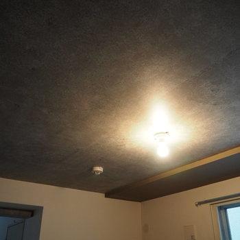 天井がオシャレ※写真は同間取り別部屋です