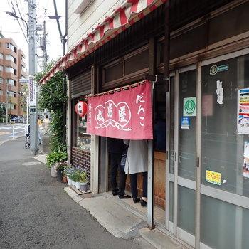 駅の通り道に団子屋さん、豆大福好きは是非ご賞味あれ!