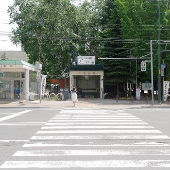 中島公園駅から徒歩すぐです◎アクセスばつぐん!