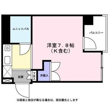 東向きのお部屋です。