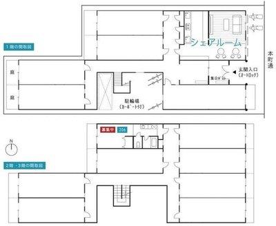 東福寺5分アパート の間取り