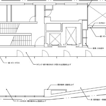 2階は3人~6人以上の個室ブースをご用意。テラスもあります!※図面は変更になる可能性がございます