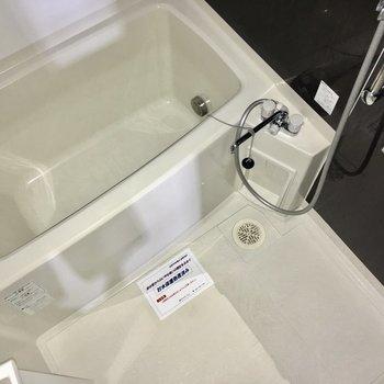追い焚きと浴室乾燥機つき!嬉しい設備が揃っています。
