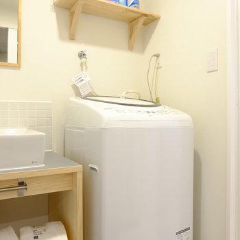 洗濯機もすぐに使えます!