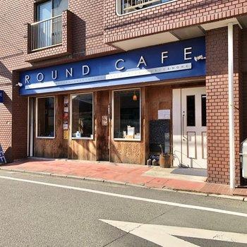 駅前にはカフェがあるので、帰る前にコーヒーを1杯頂くのもいいかもしれませんね