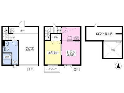 仙川20分アパート の間取り