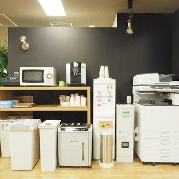 オフィス用品も使いやすく集約されています。
