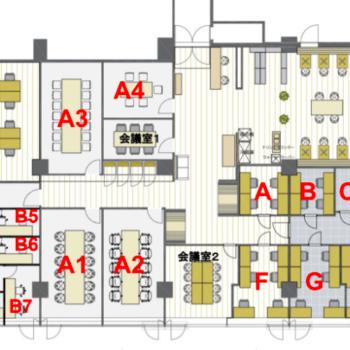 Bのお部屋になります♪ シェアオフィスなので他の業種の方との交流も。