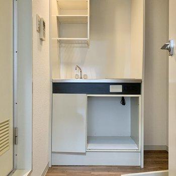 キッチンには小さな冷蔵庫が設置されますよ