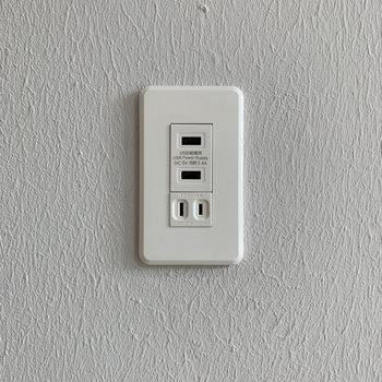 USBもさせるコンセント。便利だ。