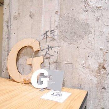 """施設内の至るところに""""G""""!"""