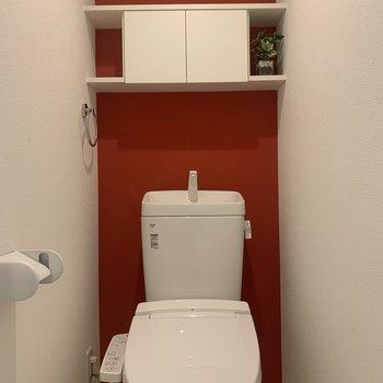 トイレはビビッとくる赤色