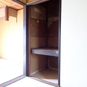 2階】ボックスで整理しましょう!