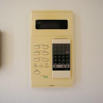 ん、これは?※有線チューナー。使えます。