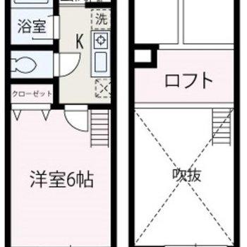 天井も高いですよ〜