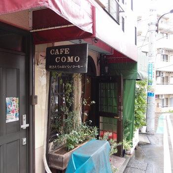 味のある昔ながらのカフェ