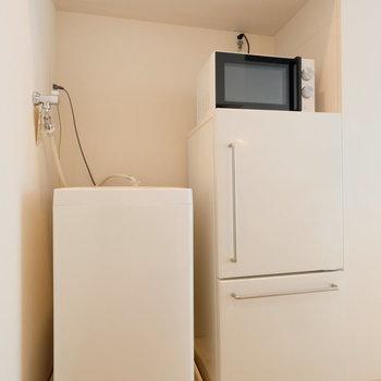 洗濯機と冷蔵庫は隣り合わせで