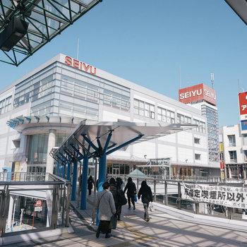駅前は大きなスーパー!カフェなども入ってます!※写真は前回募集時のものです