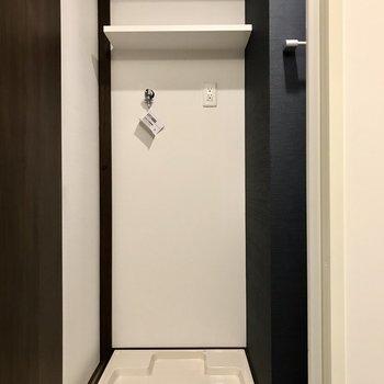 洗濯機の上に洗剤も置ける!(※写真は6階同間取り別部屋のものです)