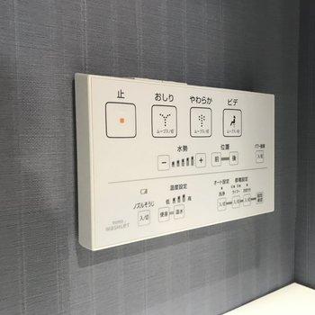 このボタンでウォシュレットとか使えるの。
