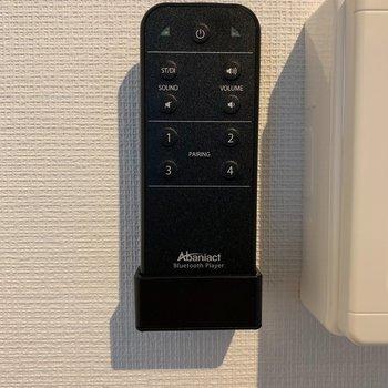 なんと!Bluetoothスピーカー付き!嬉しすぎる!※写真は3階の同間取り別部屋のものです