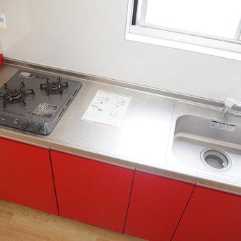二口コンロのキッチン。作業スペースもしっかりあります!