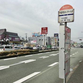 大通りに出れば西鉄&JR久留米駅までのバスもありますよ!