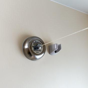 洗濯時には収納式ワイヤーをご利用ください。