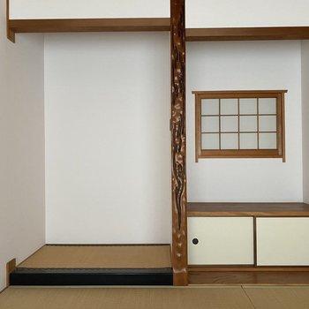 【和室】こちらの障子は廊下に面しています。