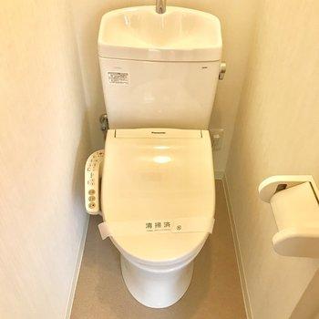 トイレカバーをしたいです。